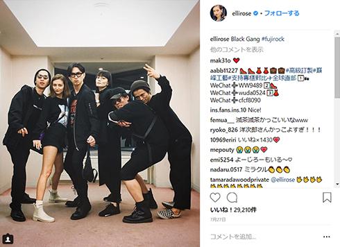 松田翔太 秋元梢 俳優 女優 バカンス タイ 旅行 結婚 Instagram