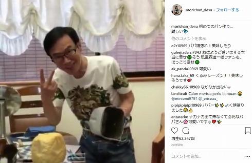 森進一 パン作り Instagram Taka ONE OK ROCK ホームベーカリー