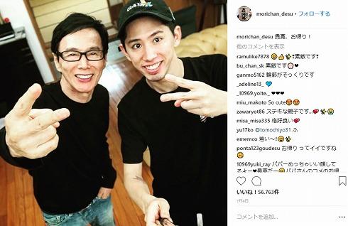 森進一 パン作り Instagram Taka ONE OK ROCK 親子 息子