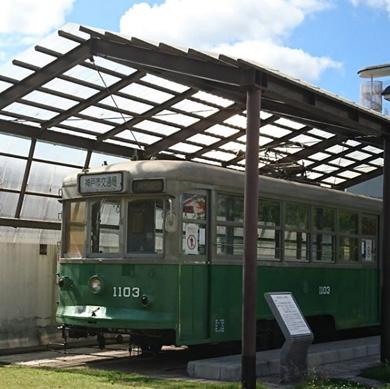 神戸 バス停 うちわ 停留所 インスタグラム