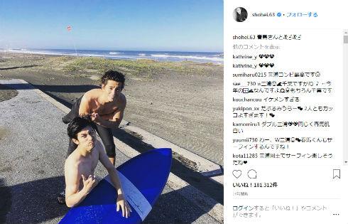 三浦翔平 三浦春馬 W三浦 サーフィン ごくせん Instagram インスタ