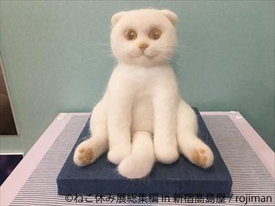 ねこ休み展 総集編