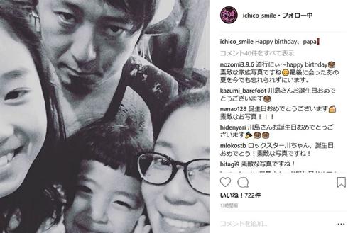 川島道行 誕生日 死去 須藤理彩 ブンブンサテライツ 中野雅之