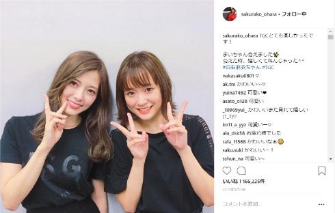 大原櫻子 白石麻衣 乃木坂46 アイドル 誕生日 仲良し コンビ