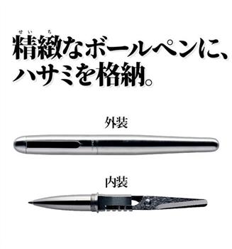 ボールペンとハサミを合体させた「シザーペン」 中二病を再発させてくれそうなアイデア商品がクラウドファンディング中