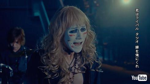 ゴールデンボンバー 樽美酒研二 タツオ嫁を俺にくれ 歌 ボーカル 歌唱 Mステ ミュージックステーション MV