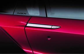 NSX マイナーチェンジ 新型