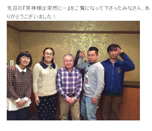 24時間テレビ たんぽぽ 川村エミコ 白鳥久美子 チェリー吉武 芸人 プロポーズ サプライズ 結婚 感動 涙