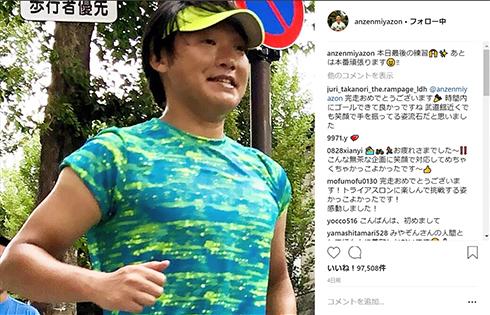 24時間テレビ 日本テレビ チャリティ マラソン トライアスロン ANZEN漫才 みやぞん ペット Instagram 神対応