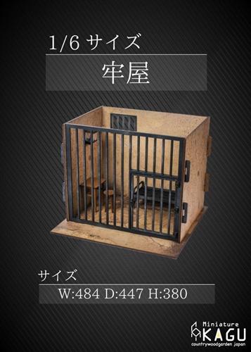 「座敷牢ドールハウス」が1/6スケールで登場 ほどよくくすむ木製格子と畳のハーモニー