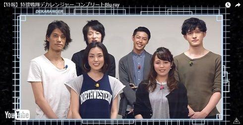 吉田友一 菊地美香 デカレンジャー動画