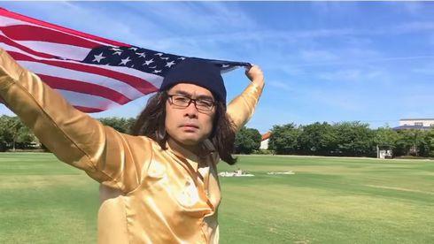U.S.A 山下達郎 アレンジ ポセイドン・石川