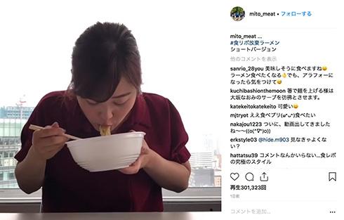 水卜麻美 ラーメン 食レポ放棄ラーメン 動画 飯テロ