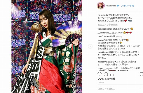 内田理央 TGC 東京ガールズコレクション 花魁 着物 着物ドレス TOKYO GIRLS COLLECTION 2018 AUTUMN/WINTER