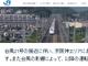 【台風21号接近】JR西の京阪神エリア、9月4日は「早朝から一部区間運休」「10時までに在来線全線で運休」