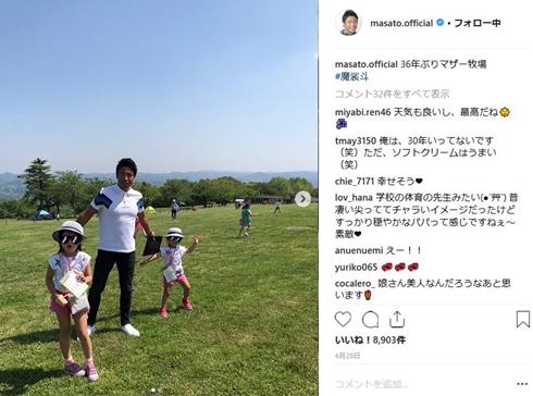 矢沢心 魔裟斗 不妊治療 妊娠 体外受精 第3子