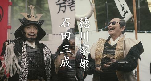 タモリ 徳川家康 ボス THE CANCOFFEE CM 宇宙人ジョーンズ トミー・リー・ジョーンズ 野村萬斎