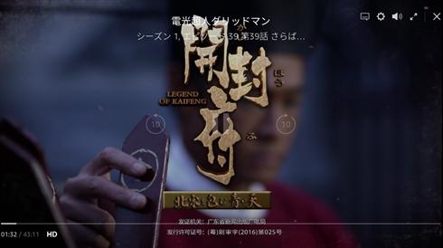 傑作特撮「電光超人グリッドマン」各種動画サービスで配信開始! ……も、Amazon Primeで最終話だけ中国の大河ドラマになるバグ発生
