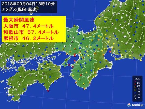 大阪 台風 瞬間最大風速