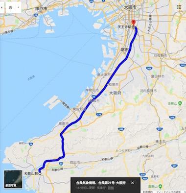 天王寺 阪和線 台風21号 和歌山 通勤ラッシュ
