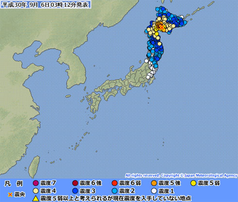 震度7 北海道地震