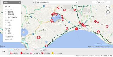 2018年9月北海道地震 高速道路