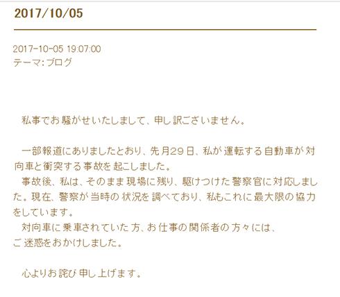 吉澤ひとみ 保田圭 モーニング娘。 逮捕 飲酒運転 ひき逃げ イベント
