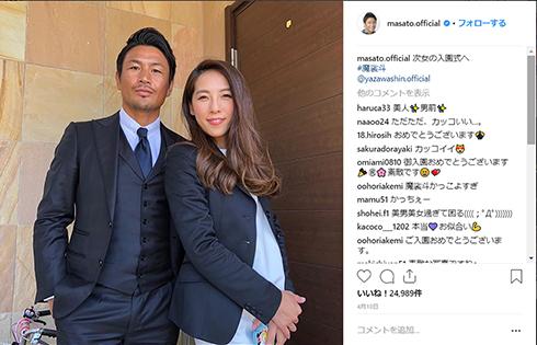 魔裟斗 矢沢心 女優 キックボクサー 格闘家 妊娠 子ども Instagram