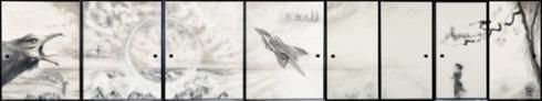 京都・大徳寺真珠庵襖絵に描かれた「蒼きウル」のイメージボード