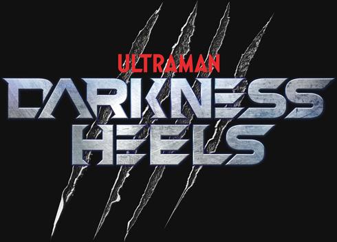 ウルトラマン ダークヒーロー DARKNESS HEELS