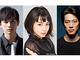 「ずっと憧れがあった」 広瀬すず、「三太郎」「ホワイト家族」手掛けた浜崎慎治の映画でコメディー初挑戦