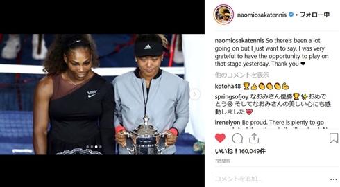 大坂なおみ 全米オープン セリーナ 優勝 ブーイング 両親 ハーフ