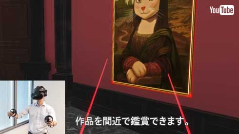 DNP Virtual Gallery バーチャルギャラリー 仮想空間 絵画 鑑賞