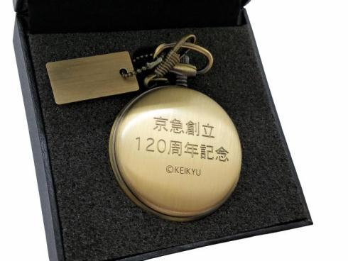 京急懐中時計03