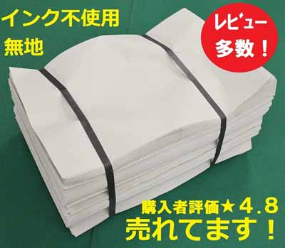 http://image.itmedia.co.jp/nl/articles/1809/12/kutsu_180912paper01.jpg
