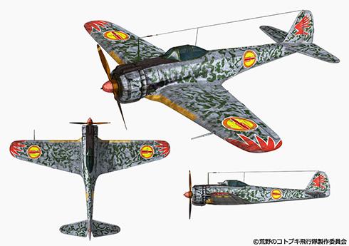 コトブキ飛行隊キャスト陣勢ぞろい
