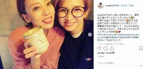 あびる優 紗栄子 同級生 堀越 高校時代