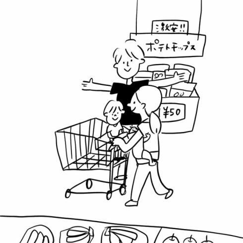 ディフェンス01