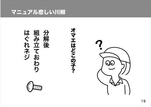 同人誌 シャッツキステ テクニカルイラスト イラスト