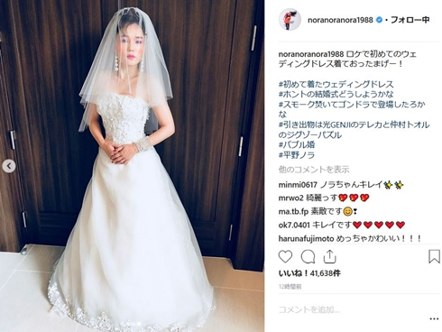 平野ノラ 結婚 ウエディングドレス モデル 下着 ワコール 花嫁