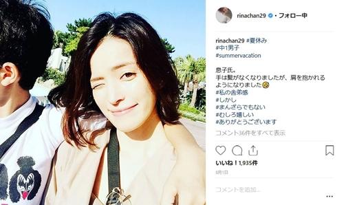 知念里奈 安室奈美恵 沖縄アクターズスクール ポスト安室 引退