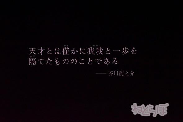 欅坂46 平手友梨奈 響 アヤカ・ウィルソン 板垣瑞生