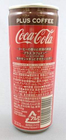 コカ・コーラ プラスコーヒー