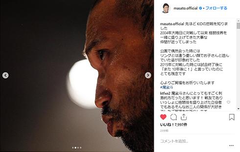 山本KID徳郁 魔裟斗 格闘技 レスリング キックボクシング 死去 病気 Instagram