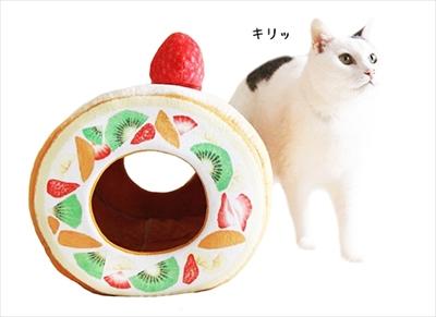 フェリシモ猫部・ロールケーキトンネル