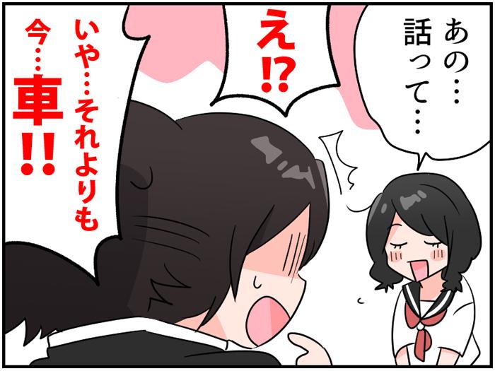 http://image.itmedia.co.jp/nl/articles/1809/19/l_ms3165_1809119kaidan04.jpg