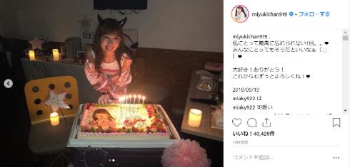 渡辺美優紀 みるきー NMB48 AKB48 SKE48 アイドル 卒業 復帰 コンサート 活動再開 門脇佳奈子 近藤里奈 與儀ケイラ 上西恵