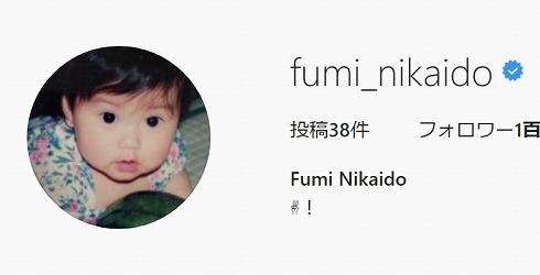 二階堂ふみ 誕生日 年齢 幼少期 しゃくれ Instagram