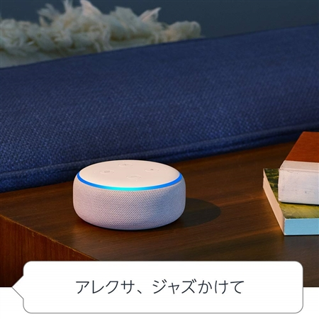 Amazonスマートスピーカー新「Echo」シリーズ スクリーン付き「Echo Show」など4種類予約受付開始