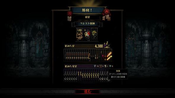 Darkest Dungeon(ダーケストダンジョン)